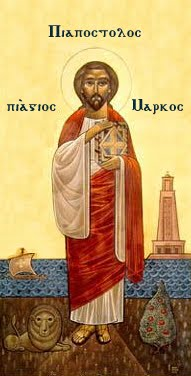 St Mark Coptic
